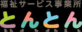 tonton_logo_image